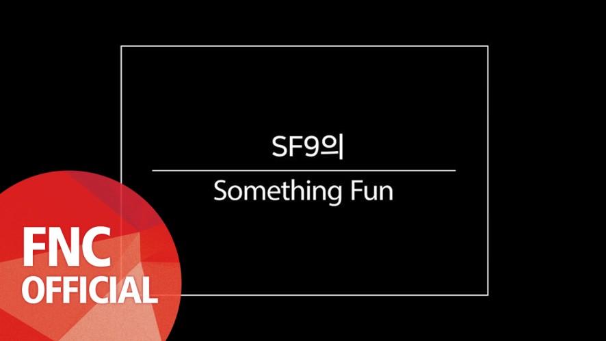 Something Fun 9 : 재킷 촬영장에 가면
