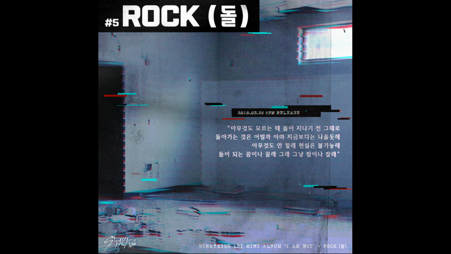 "Stray Kids(스트레이 키즈) ""I am NOT"" Inst. Lyric Card 5 ""ROCK (돌)"""