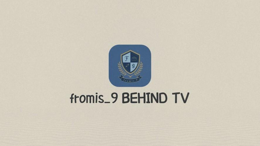 [fromis_9 TV Behind] fromis_9 (프로미스나인) - 피노키오 Choreography (캐릭터 커넥트 ver.)