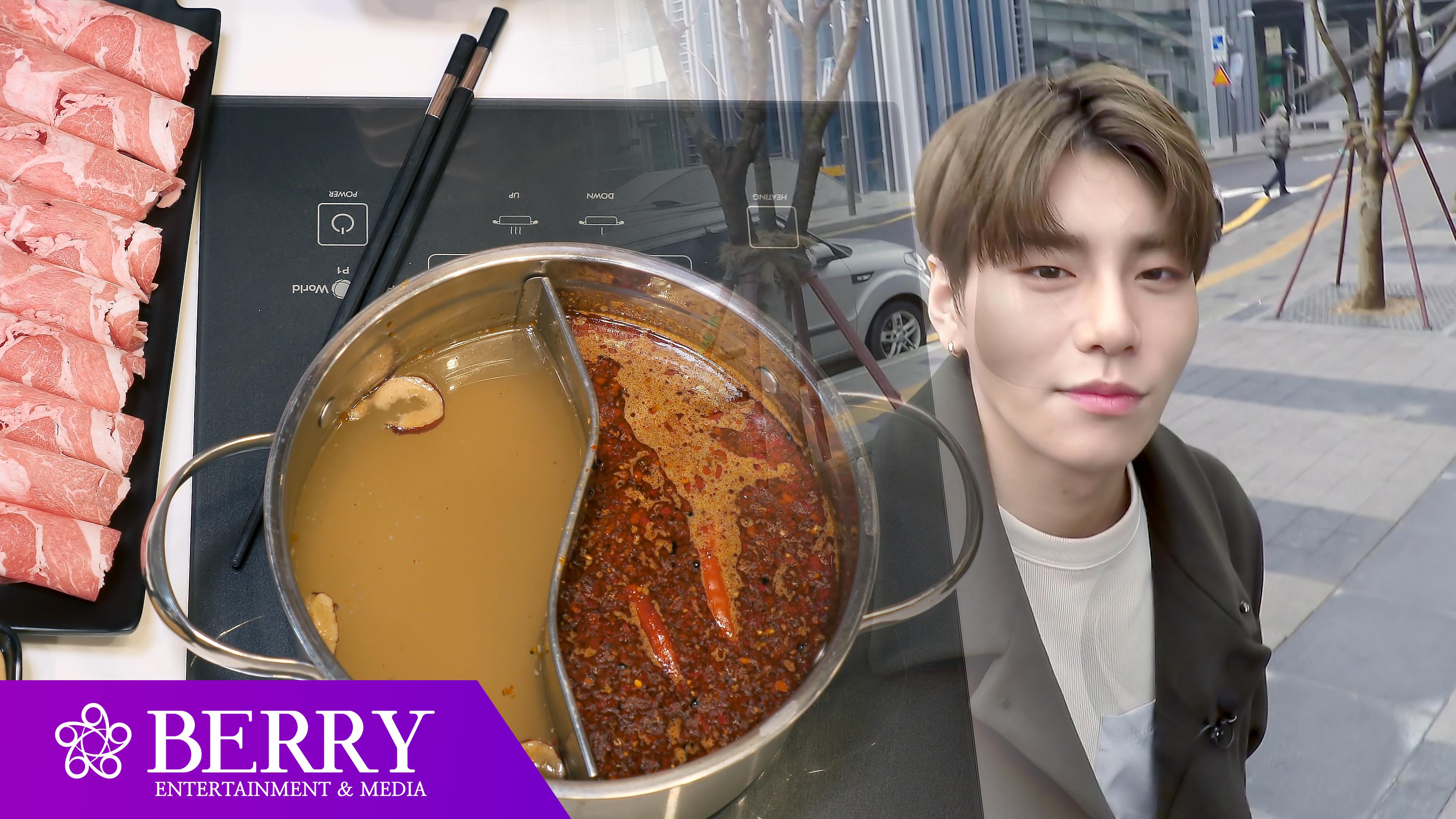 JBJ 상균&동한의 혼밥스타그램#21회 글로벌 혼밥 (#상균 #훠궈)