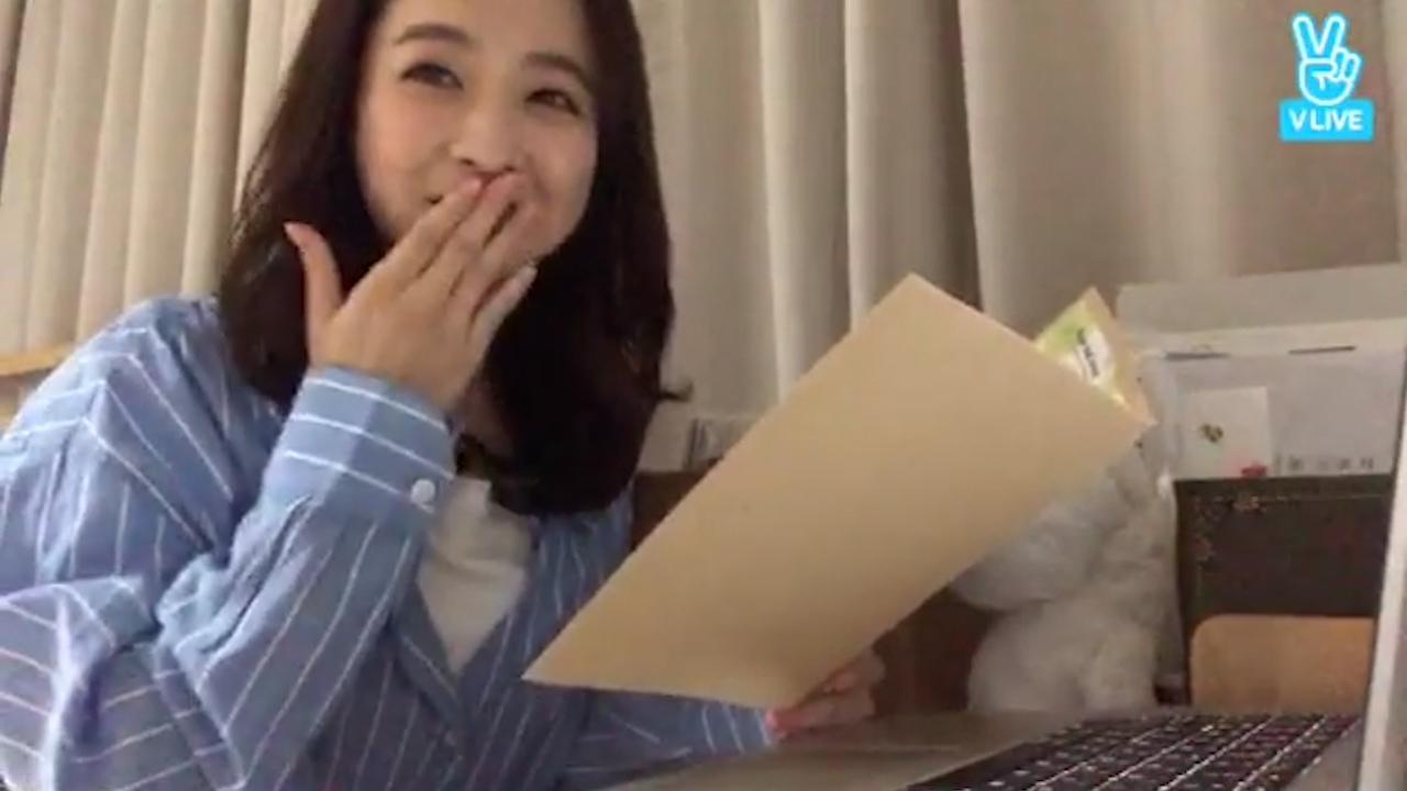 [Park Bo Young] 뽀블리 사랑스러운 건 뭐.. 알거 같으니까 패스~ (Boyoung reading fan letters)