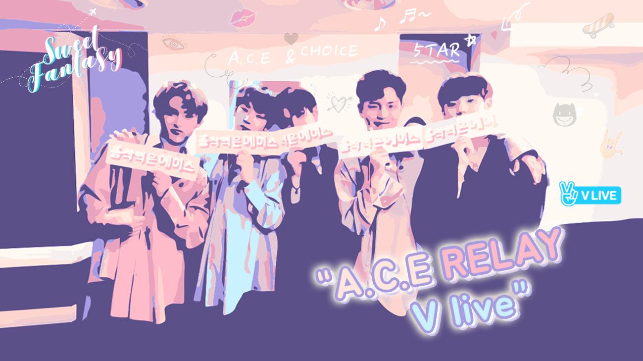 A.C.E RELAY V live #4. 찬