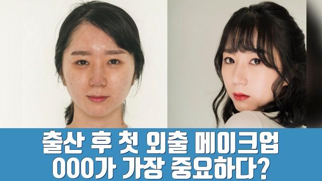 방훈티비 21화, 첫 브이앱 라이브!