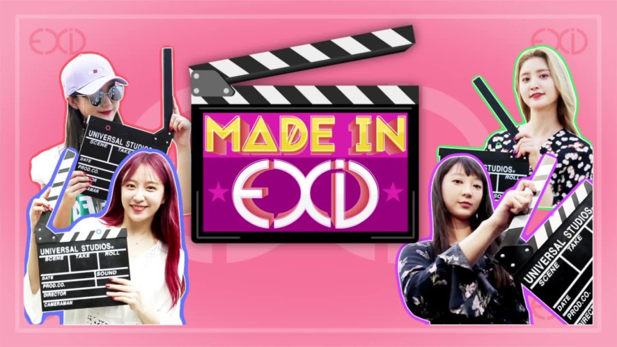 MADE IN EXID 티저 2