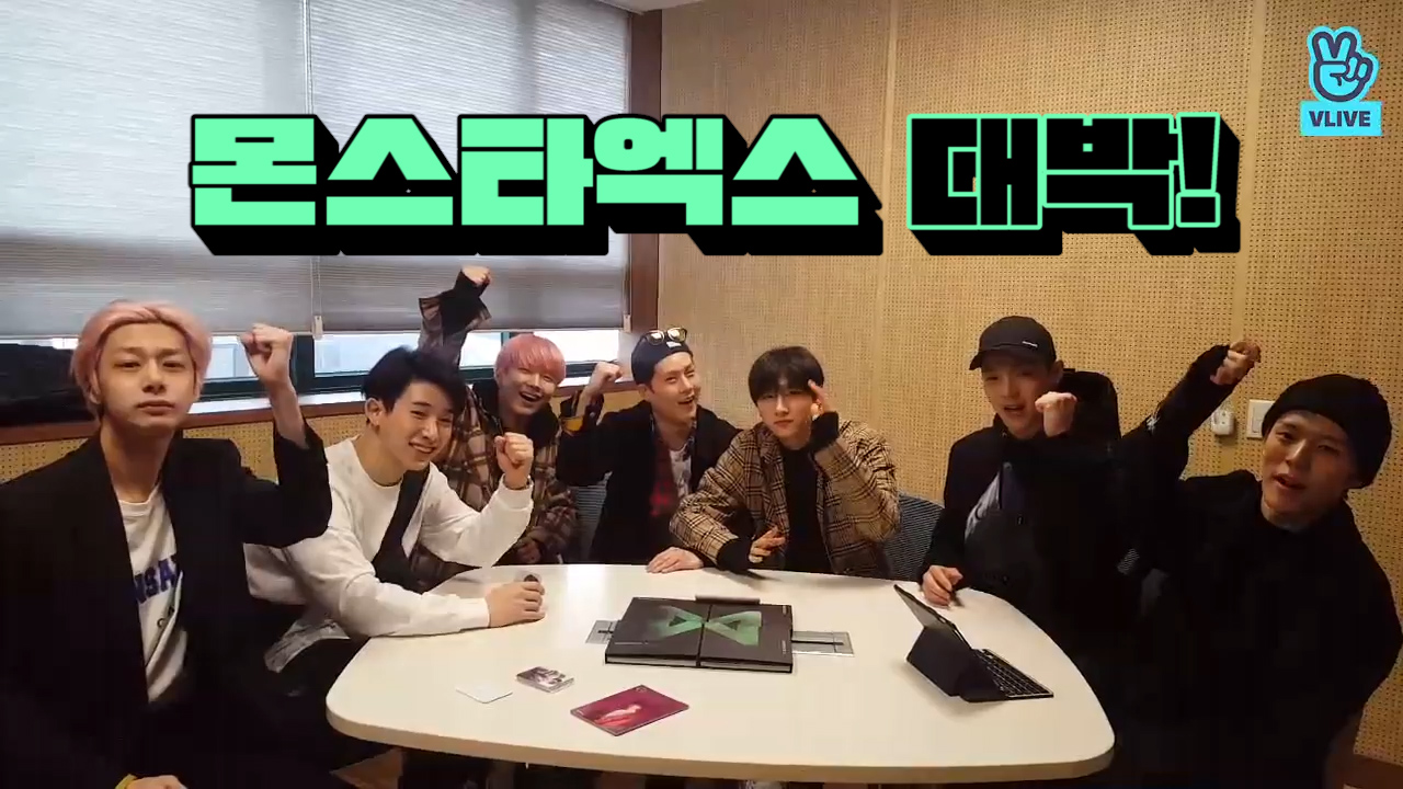 [MONSTA X] (젤)러시 (러)무러무좋아요 (시)루떡💜 (MONSTA X talking about their new song)