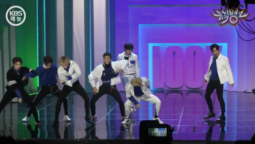 [뮤직뱅크 직캠] 갓세븐 편 / GOT 7 Music Bank FUll ver.
