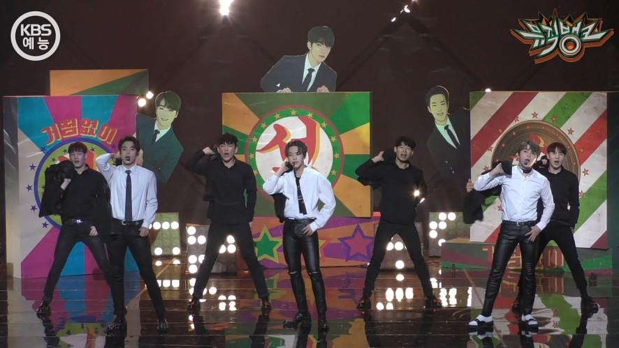 [뮤직뱅크 직캠] 세븐틴 편 / SEVENTEEN Music Bank FUll ver.
