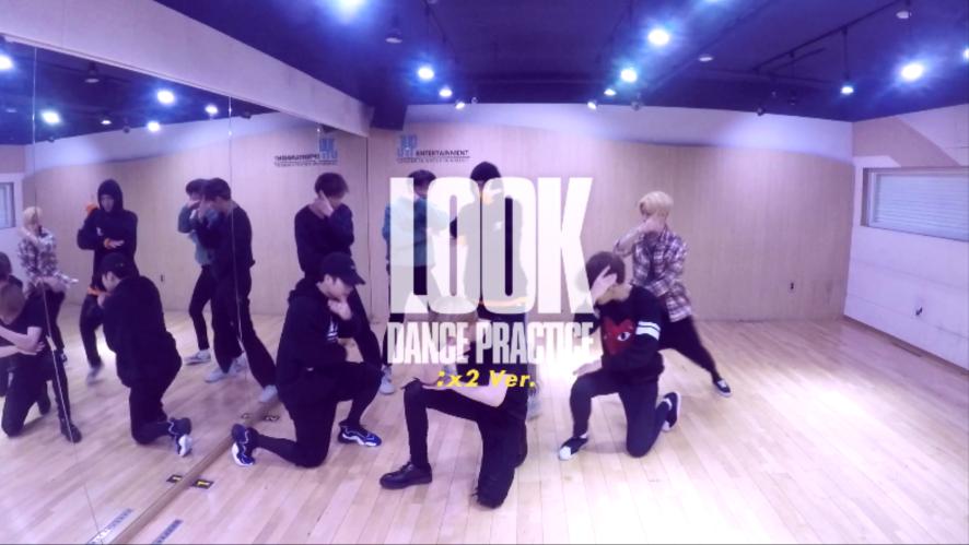 """GOT7(갓세븐) """"Look"""" Dance Practice (x2 Ver.)"""
