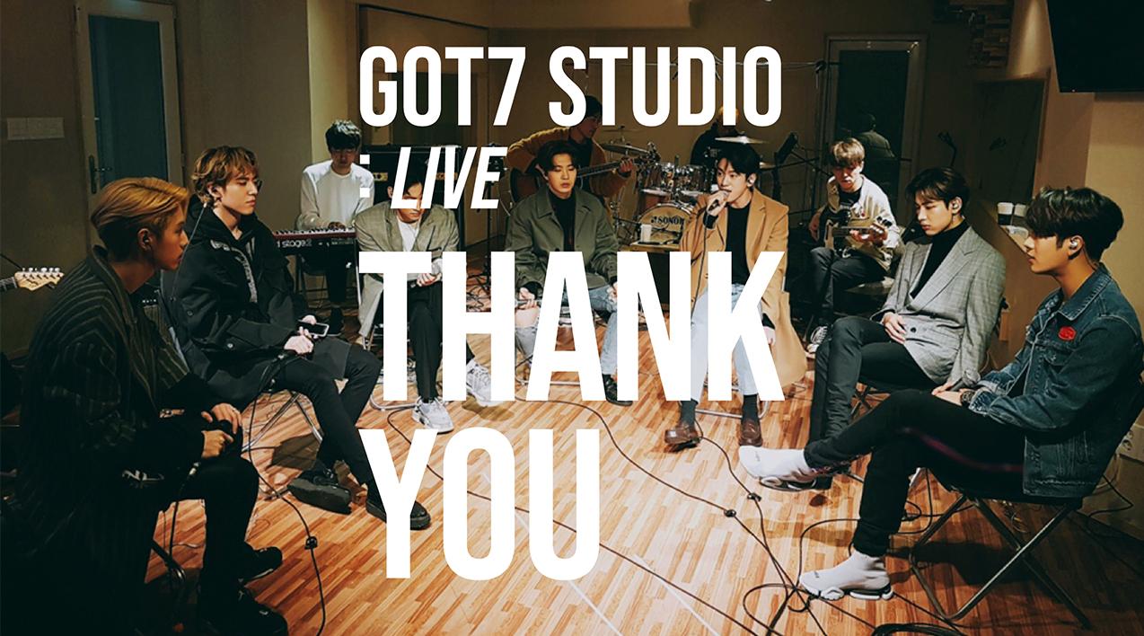 "[GOT7 STUDIO] GOT7 ""고마워"" Live"