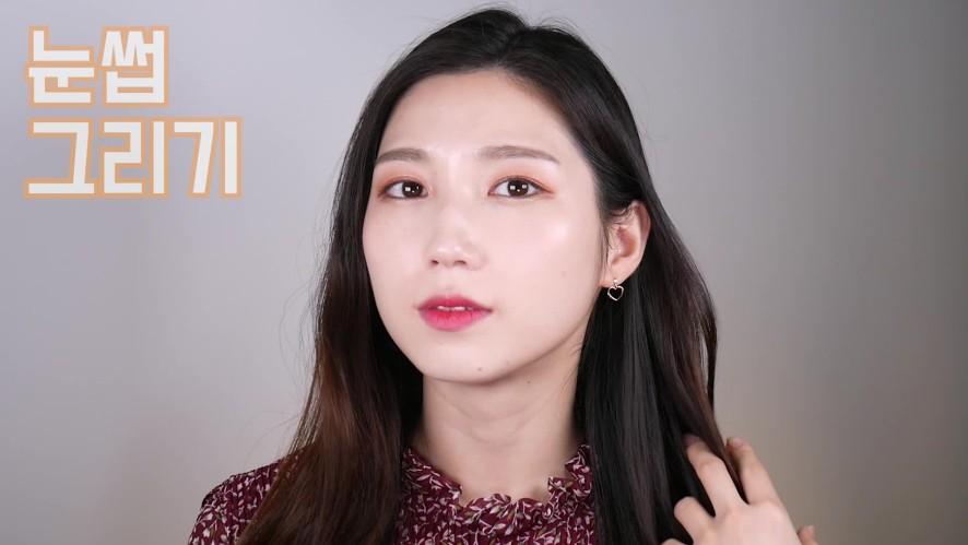 [1분팁] 초간단! 눈썹 그리기 ♡ So simple! Drawing eyebrows