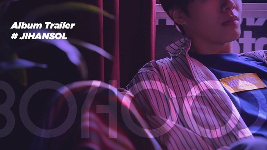[선공개] UNB - BOYHOOD [Album Trailer] #JIHANSOL