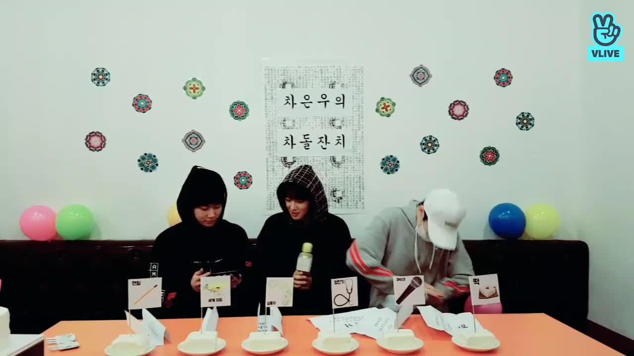 차은우의 차돌잔치😁 미리970330♡
