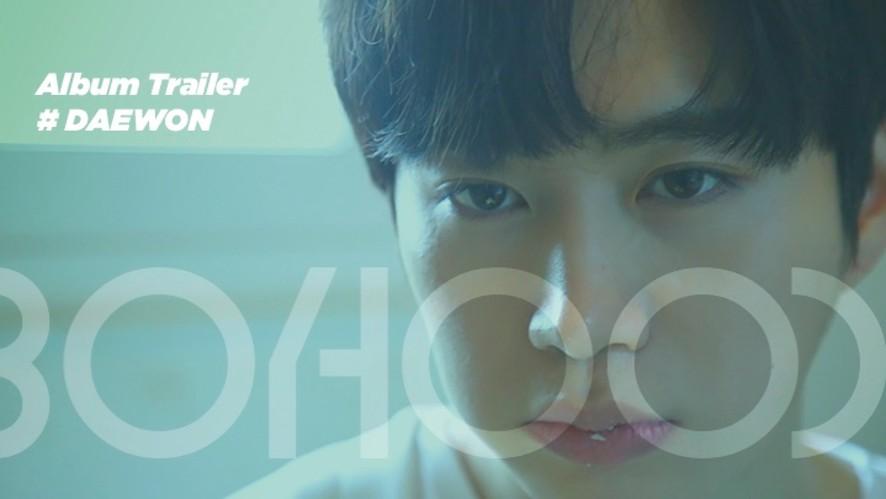 [선공개] UNB - BOYHOOD [Album Trailer] #DAEWON