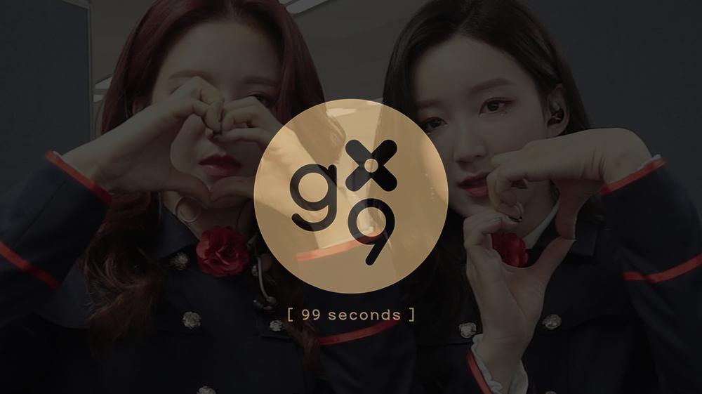gugudan(구구단) - gugudan love matcha
