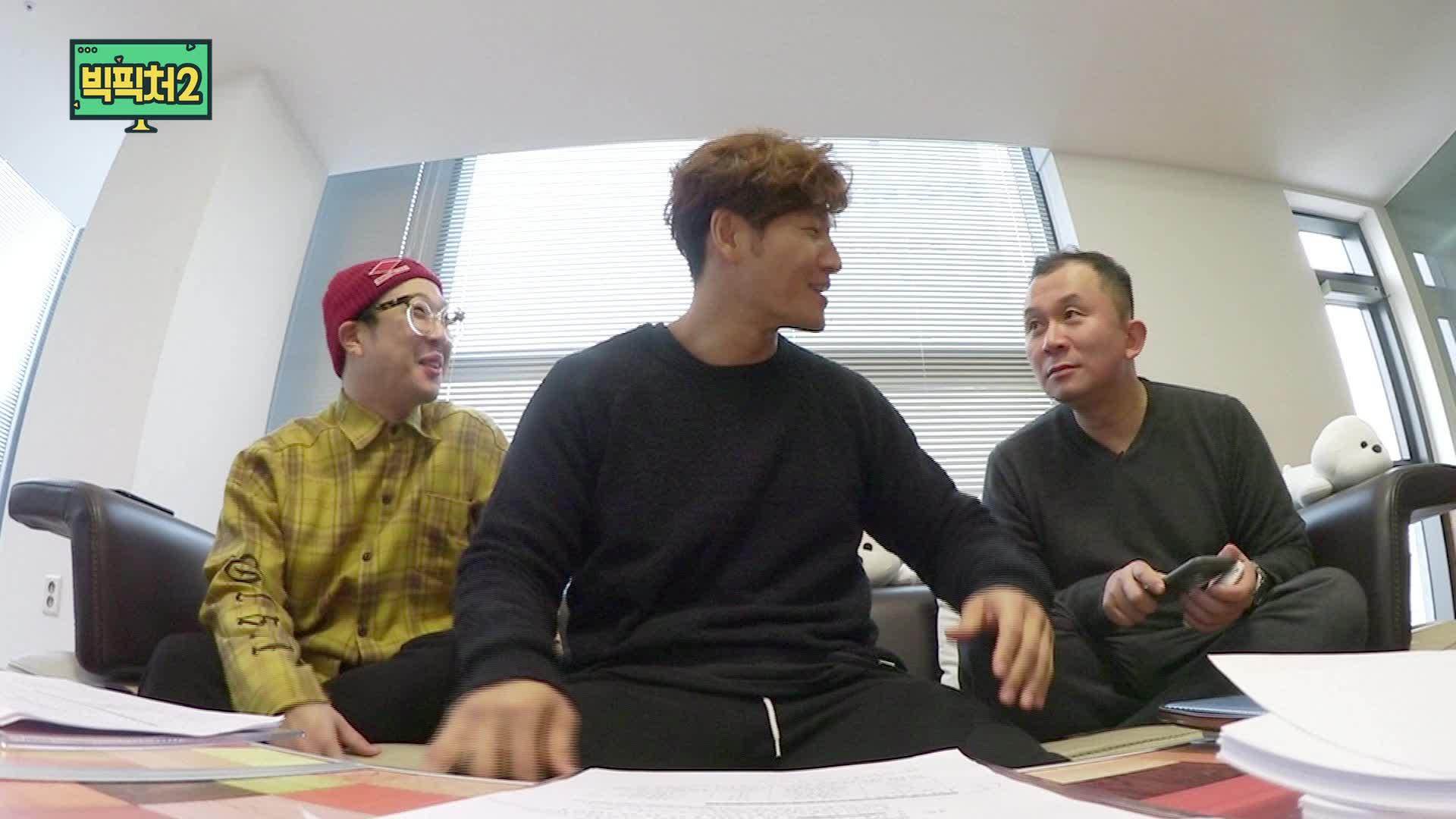 빅픽처2 깜짝영상 4 - 종국의 폭탄 발언? (feat.미운우리새끼)