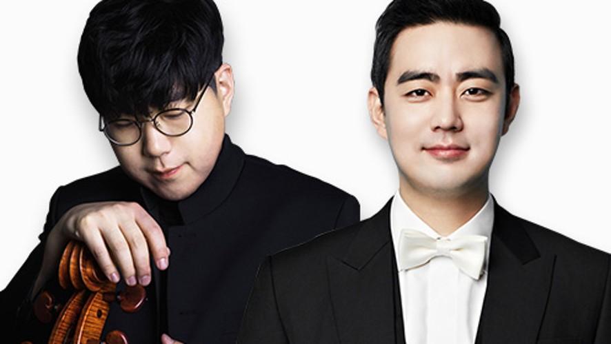 2018 교향악축제 부산시립교향악단 / 2018 SAC Classic Festival - Busan Philharmonic Orchestra