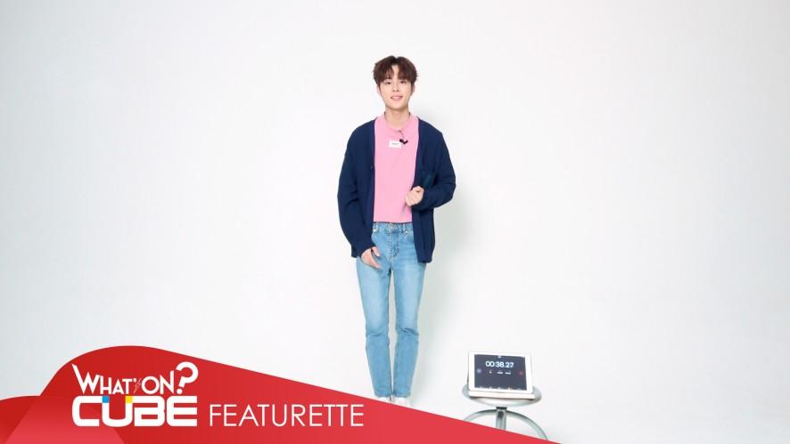 유선호 - [유, 선호] 1분 자기소개