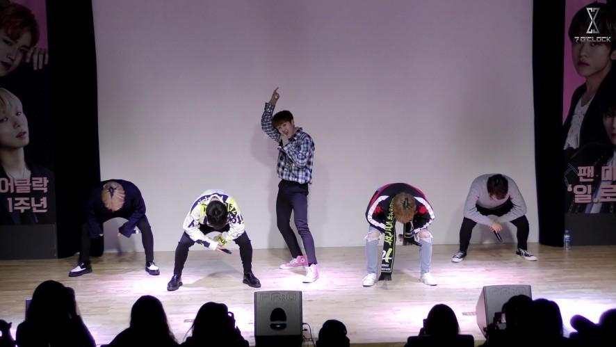 [SEVENOCLOCK] SOC #팬미팅 (직캠_시스루+음오아예)