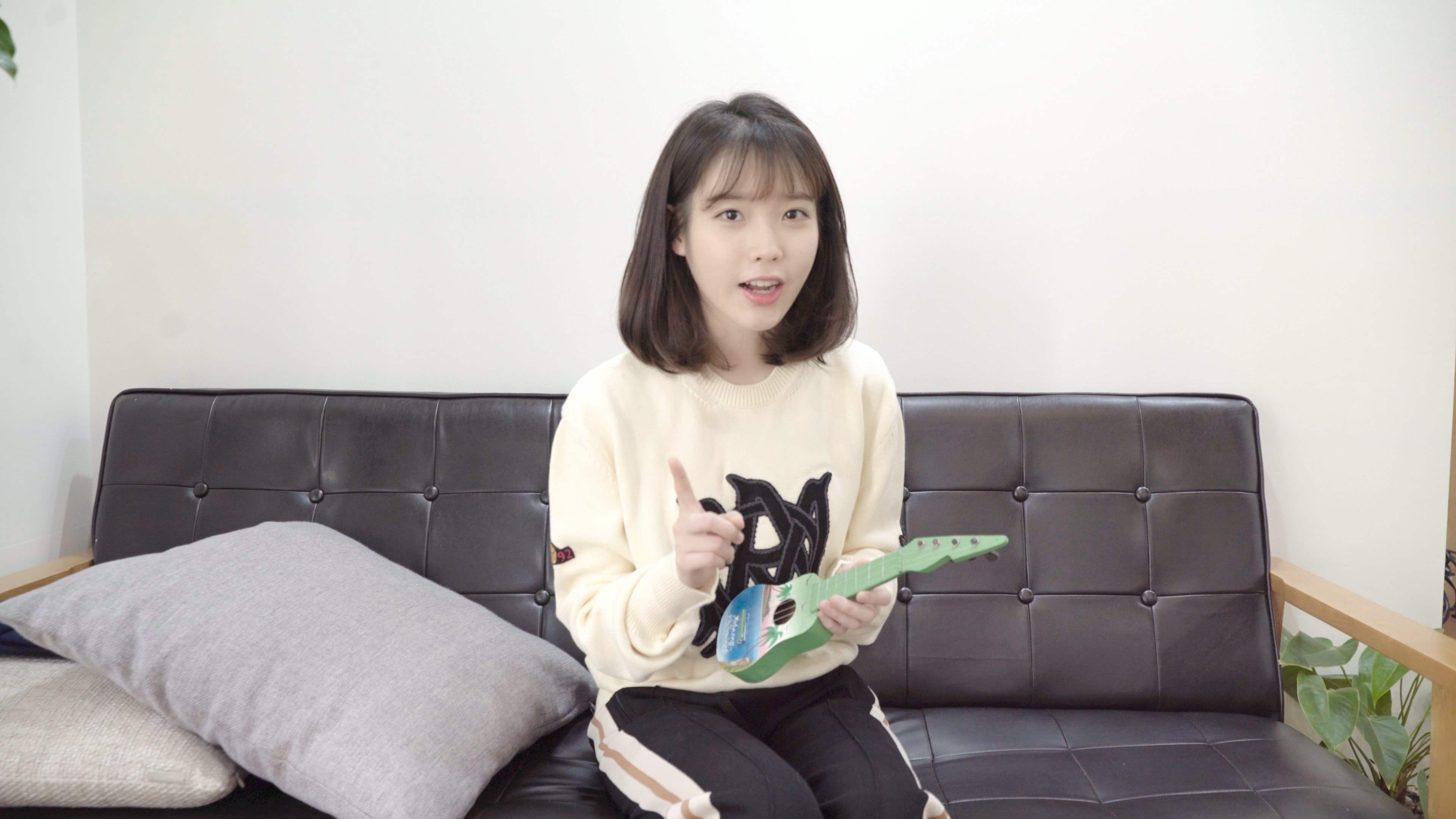 [IU TV] Sneak Peek for UAENA (아이유 습작곡 깜짝 공개) (April Fools' Day Special)