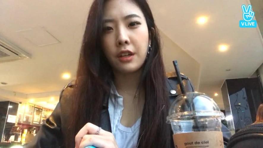 클로리스-Hangout with Dina 한강편(Chloris)