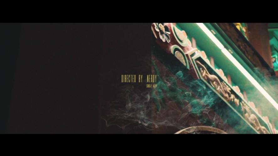 [Teaser] 베이식(Basick) - The Kid MV