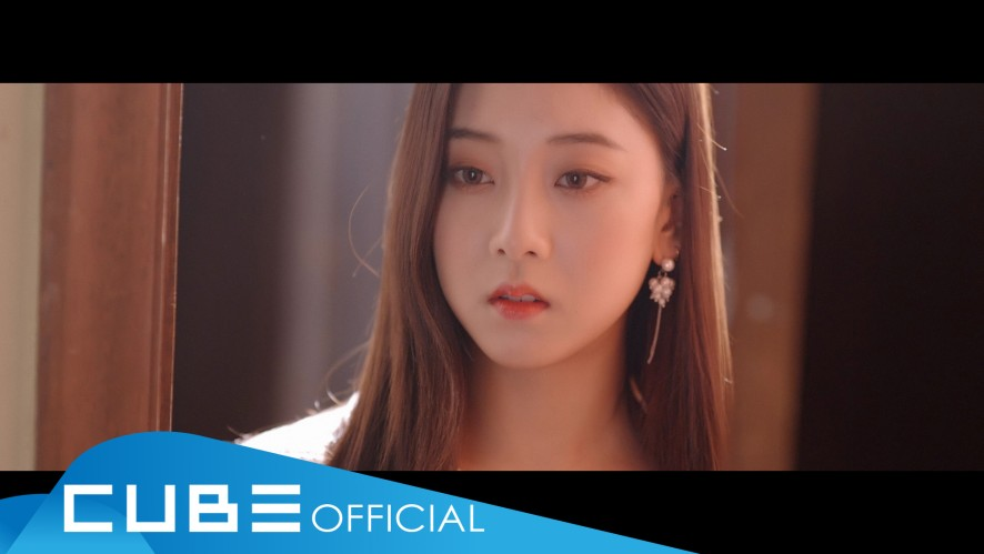 CLC - '선(Distance)' Official Music Video