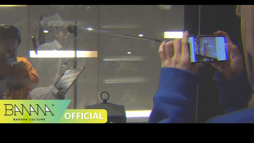 [EXID(이엑스아이디)] 내일해(LADY) RECORDING MAKING FILM
