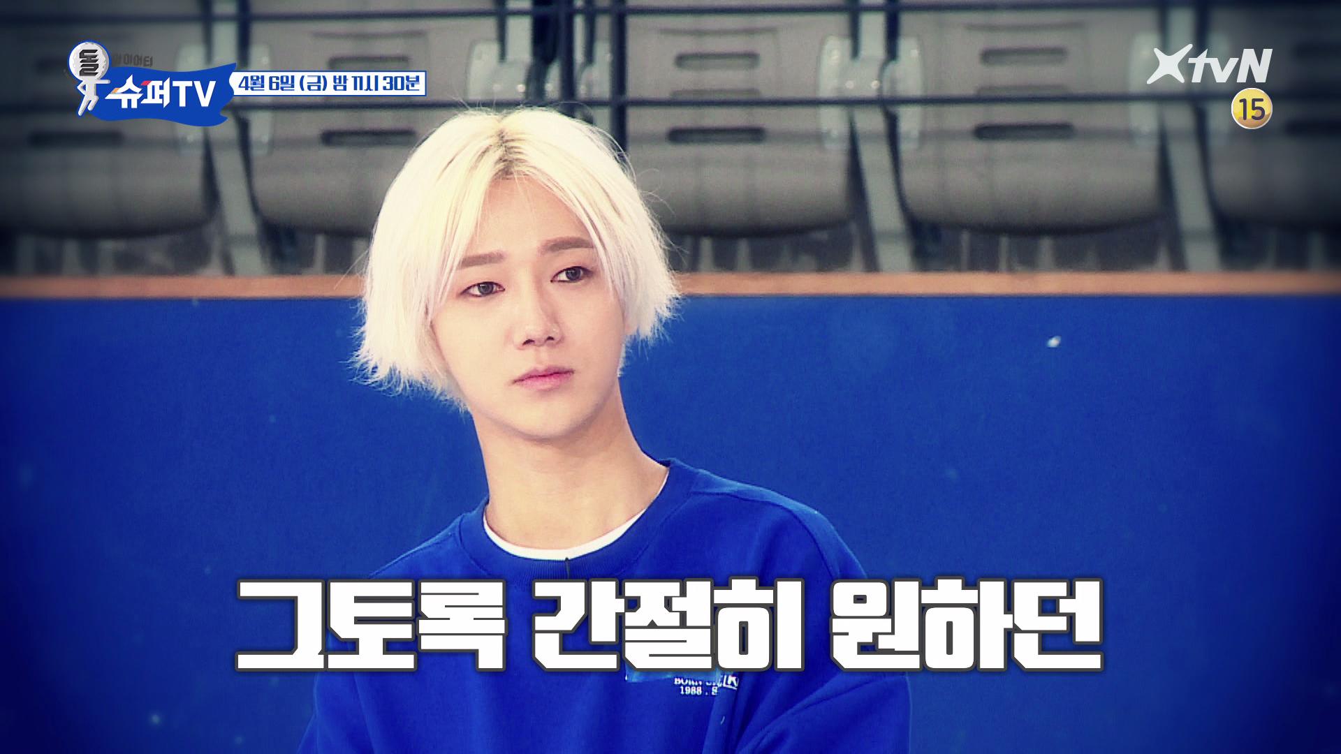 [슈퍼TV / 11회 예고] 슈퍼TV 봄맞이 운동회!