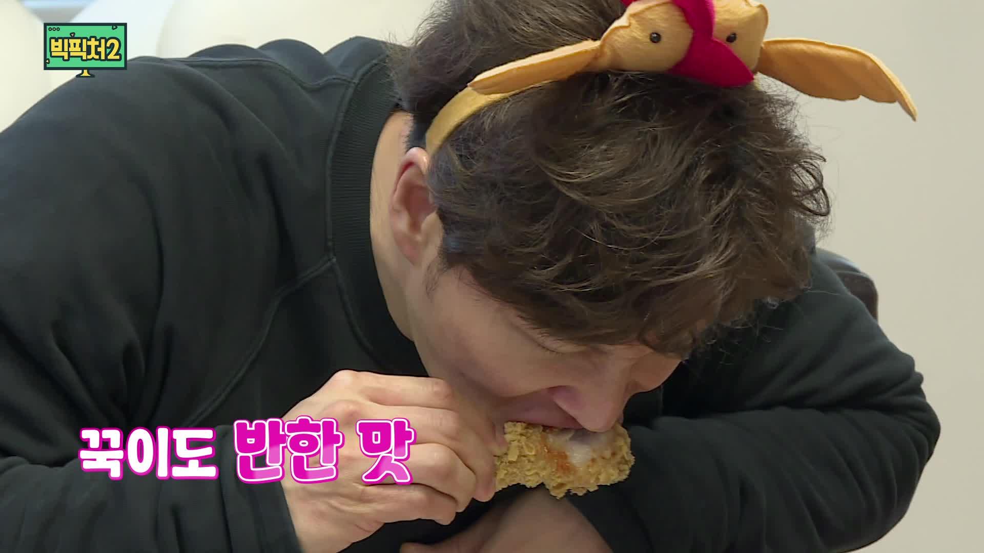 빅픽처2 [메이드 특별 영상] - BBQ 최고의 1분