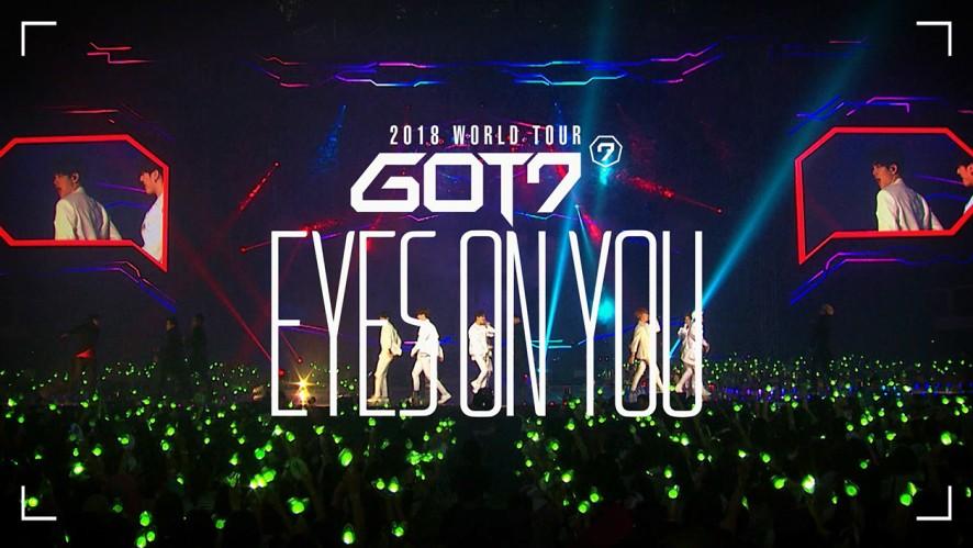 GOT7(갓세븐) 2018 WORLD TOUR 'EYES ON YOU' SPOT