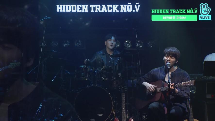 유용민 - 기다려줘 (Live)