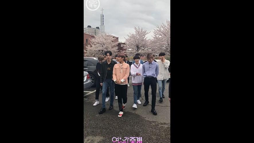 [연예가중계] 워너원_스쿨어택 직캠 [WANNA ONE / School attack_ Entertaninment Weekly / Fan Cam]