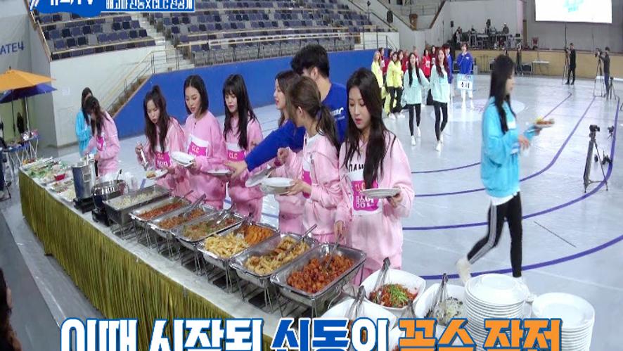 [슈퍼TV]_배고파 신동xCLC 선공개
