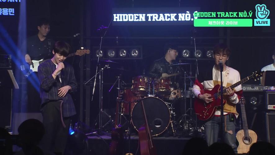 PERC%NT & 유용민- drunk (Live)