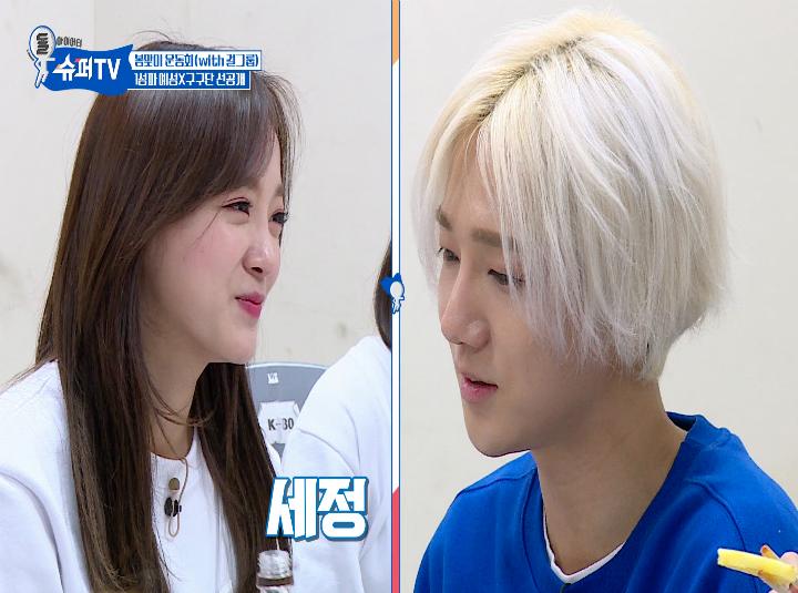 [슈퍼TV]_1성파 예성x구구단 선공개