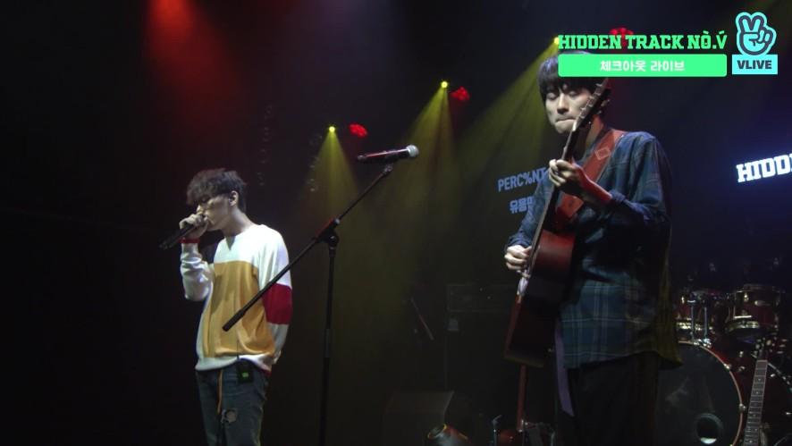 PERC%NT & 유용민 -  Nobody Knows (Live)