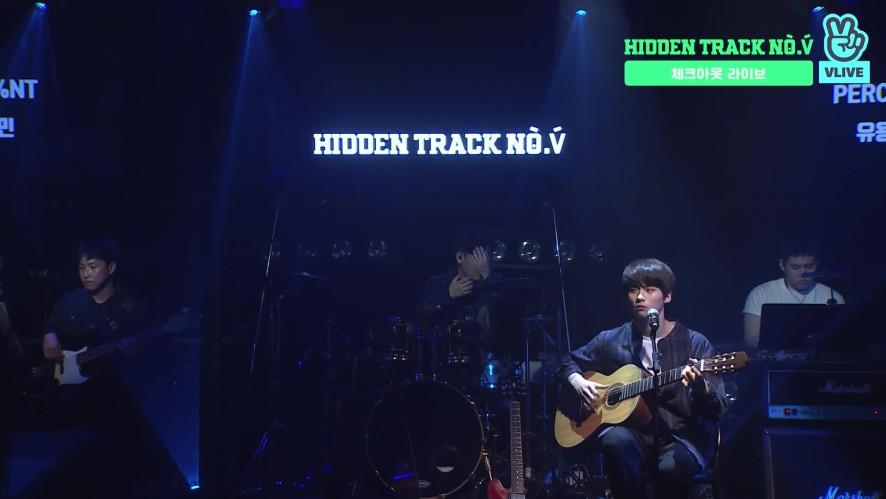 유용민 - 깊어진다 (live)