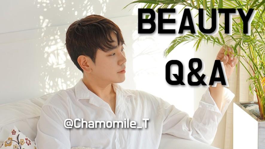 카모마일T의 뷰티 Q&A 시간! / Chamomile_t's beauty Q&A