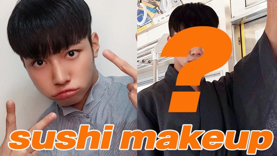 큐영의 sushi makeup