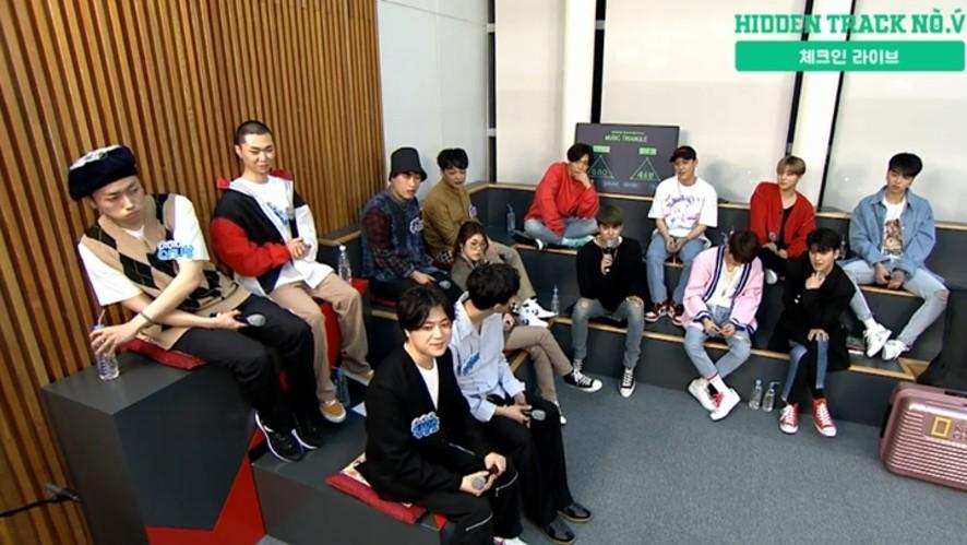 [Replay] Hidden Track No.V 아이콘 X 새소년 X  O.O.O 체크인라이브