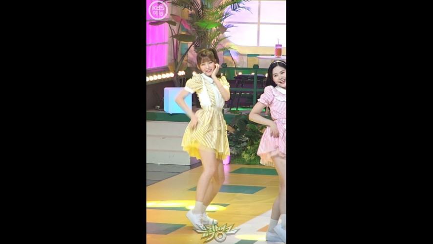 [뮤직뱅크 직캠 180406] 오마이걸 반하나_아린/바나나알러지원숭이[OH MYGIRL_ARIN/Banana Allergy Monkey/Music Bank/Fan Cam ver.]
