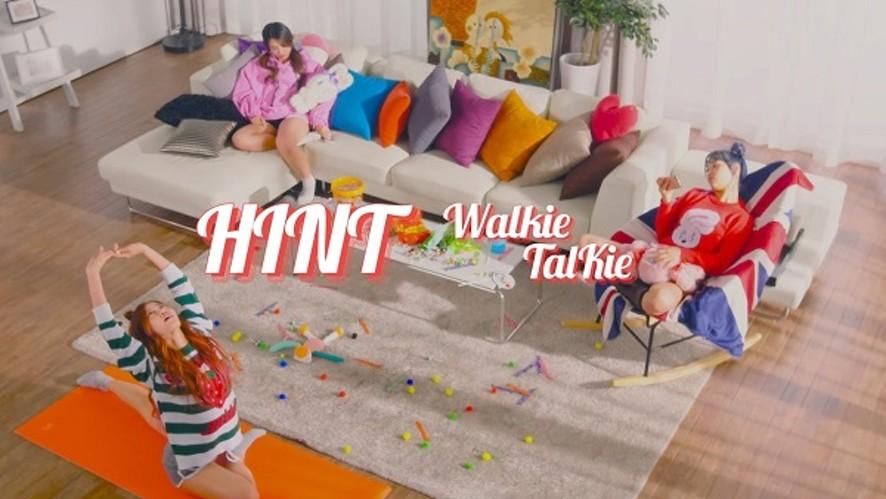 힌트(HINT) - 워키토키(Walkie Talkie) M/V