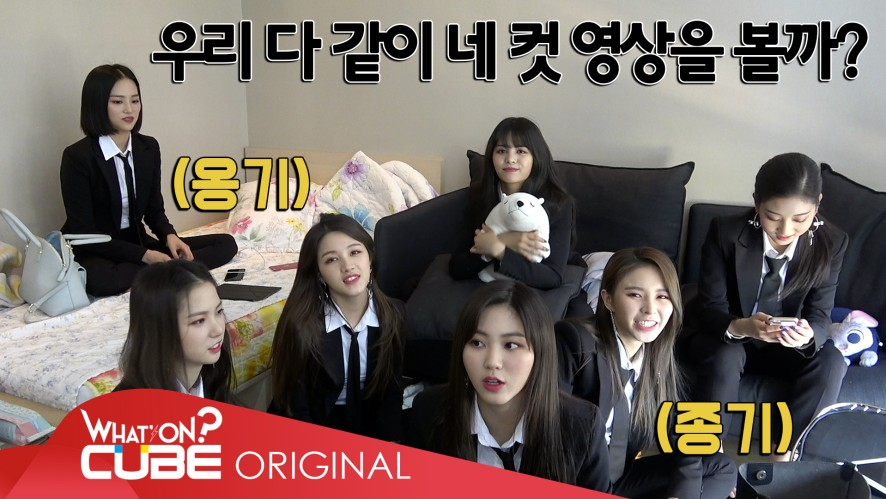CLC - 칯트키 #35 (4컷 영상 - 'BLACK DRESS' 활동 비하인드)