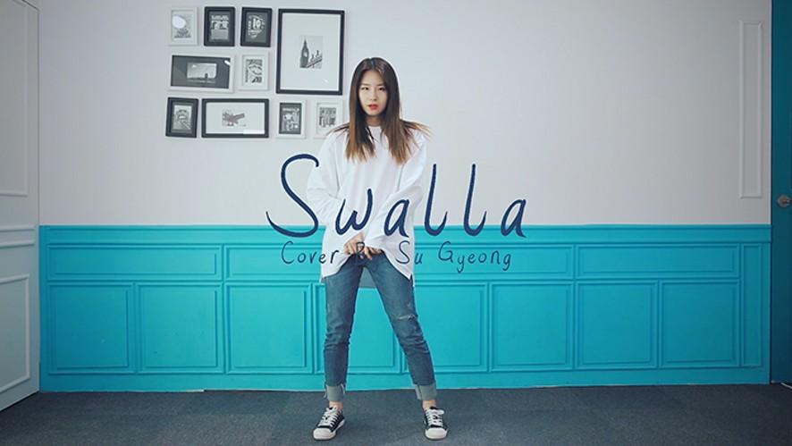 [Special Clip] Favorite(페이버릿) - 수경 ' Jason Derulo - Swalla ' Dance Cover