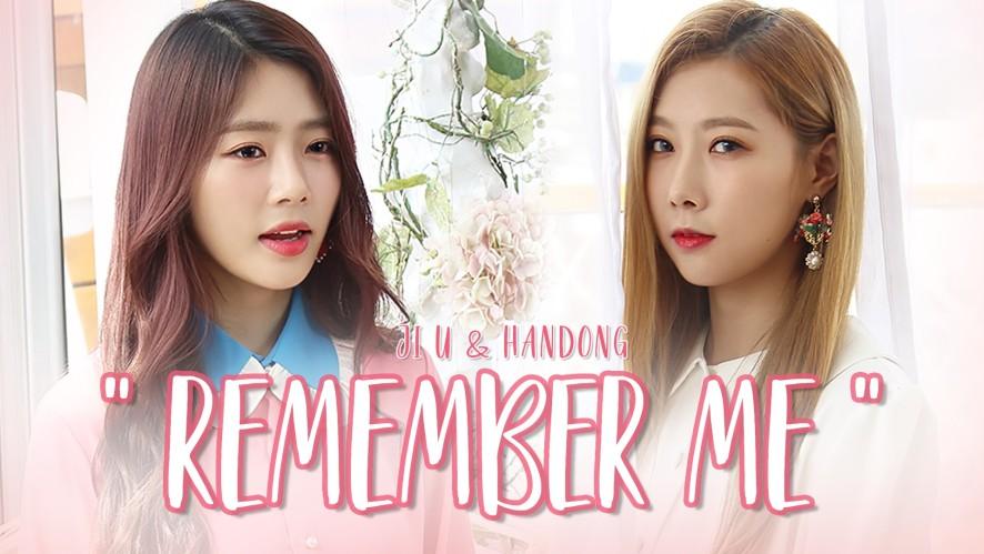 [Special Clip] Dreamcatcher(드림캐쳐) 지유&한동 'Remember Me'