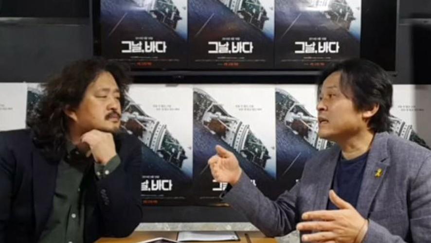 김어준 X 김지영 <그날, 바다> V라이브 '<Intention> VLIVE'