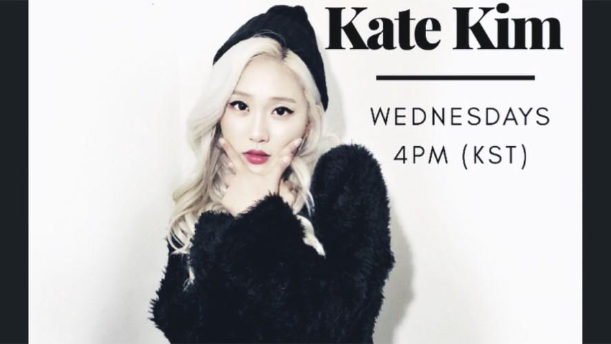 [Kate Kim(케이트킴)]: Q&A — WHO R U GIRL