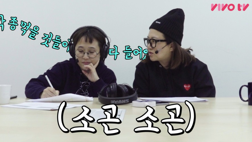 흔한 걸그룹 출신 연예인의 가방 구경 2탄! (ft.김숙)