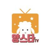 양스타TV (YANGSTAR TV)