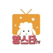 양스타TV (YANGSTAR TV)